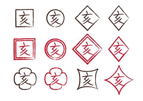 Zodiac, stamp, wild boar
