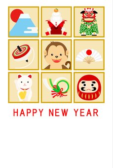 New Year's Card template 89