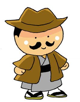 Uncle of the Taisho era