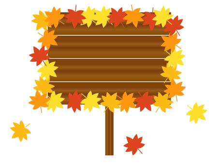 Tree sign 8