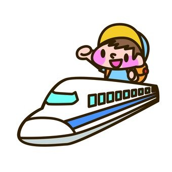 Boys riding the Shinkansen