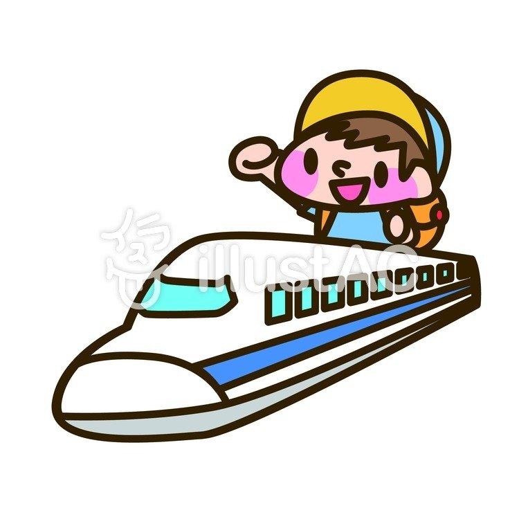 新幹線に乗る男の子イラスト No 204987無料イラストならイラストac