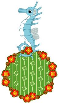 2012年辰年年賀状たつのおとしご梅の輪