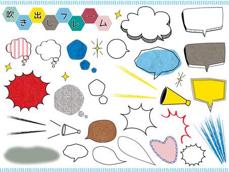Speech bubbles of various shapes