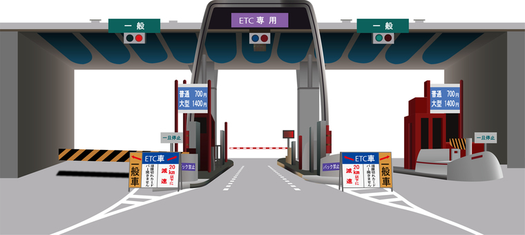 Expressway entrances and exits