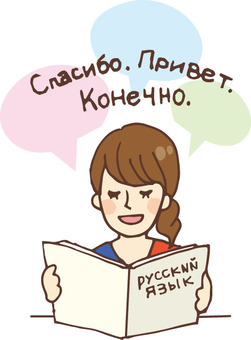 People who read books (Language / Russian)