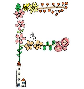 Flower text F
