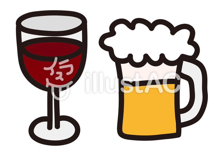 ビールワインイラスト No 1045674無料イラストならイラストac
