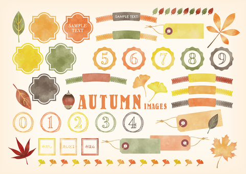 Water color touch fall material set