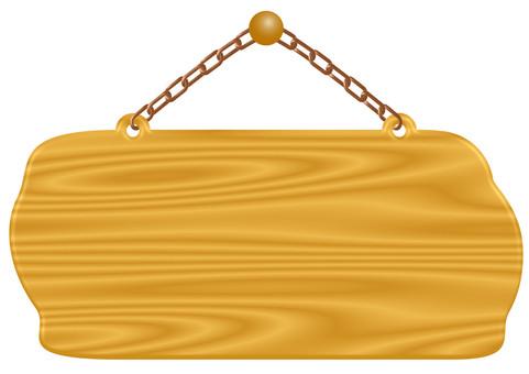 Signboard grain 5