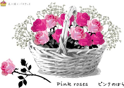 Flower green basket rose pink rose C