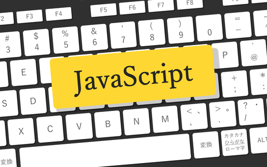 JavaScript and keyboard