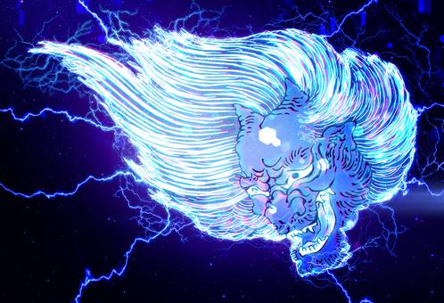 Demon Part 8 lightning version