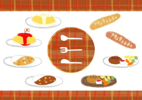 Western food material