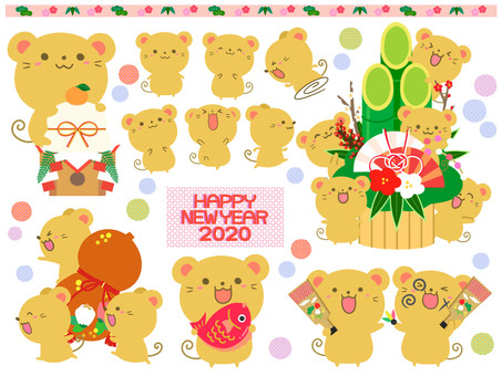 New Year's card for New Year 2020 01
