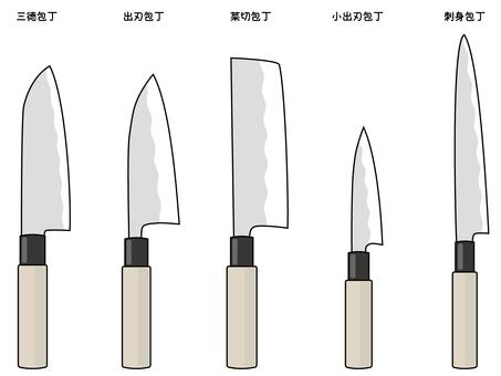 Knife a