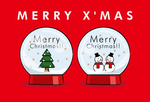 스노우 글로브의 크리스마스 카드 (가로)