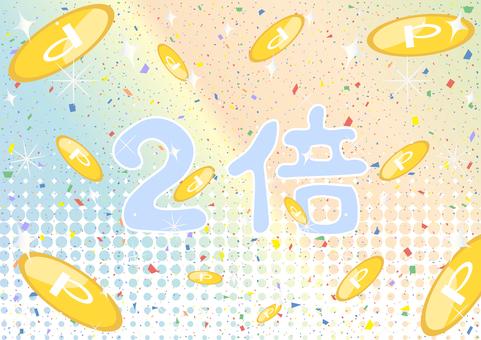 Confetti twice point coin halftone