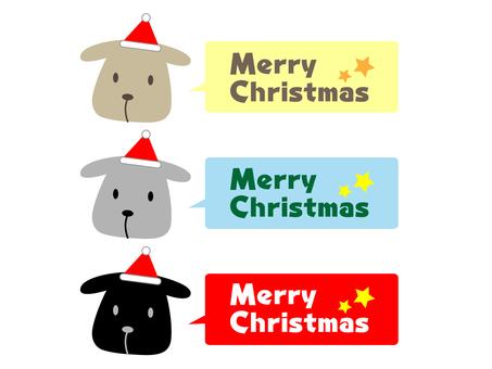 Christmas (dog)