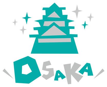 OSAKA ☆ Osaka ☆ Osaka Castle English icon