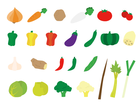 A variety of simple vegetables