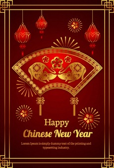 Chinese New Year 2020 Greeting Card 19