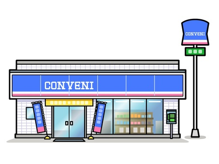 Store 028