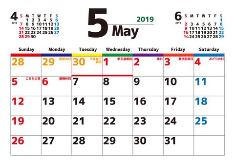 Calendar May, 2019