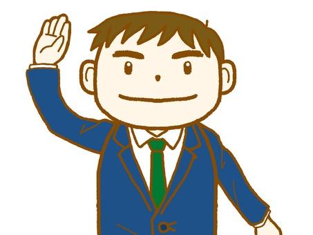 A salaryman.