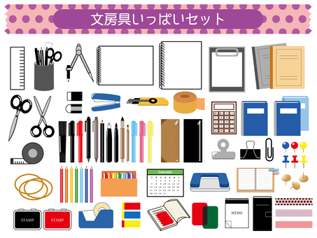 Stationery full set