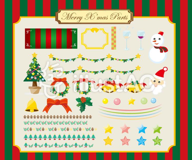 クリスマスパーツのイラスト