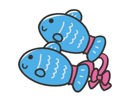 Cute Pisces