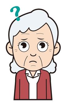奶奶(懷疑)