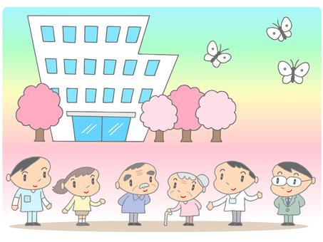 Nursing home · Nursing home. 3