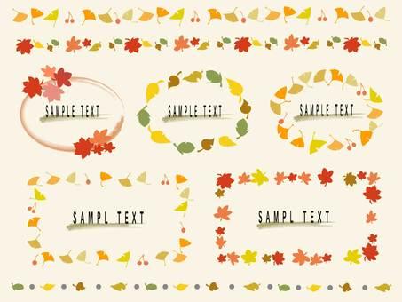 가을 라인 프레임 세트