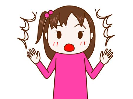 Surprised girl 2