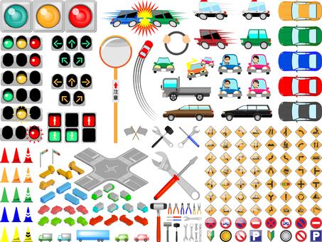Various car materials