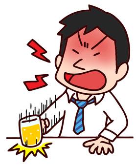 Drunk man exploding frustration