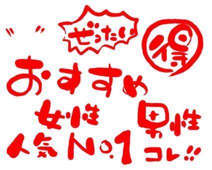 Menu handwritten character 1 Red