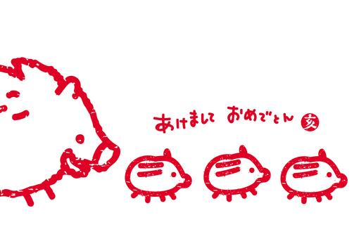 亥年_2019年賀状テンプレート32