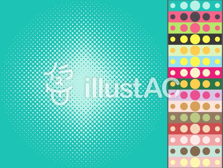 パターン-ドットグラデーション3(円形)のイラスト