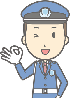 Security guard - Ok - Bust