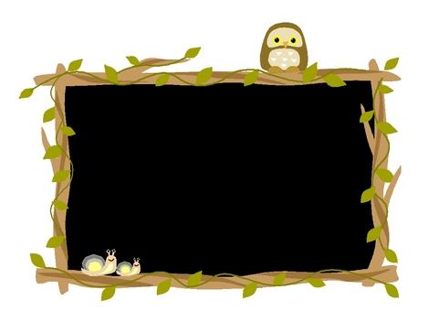 숲의 게시판