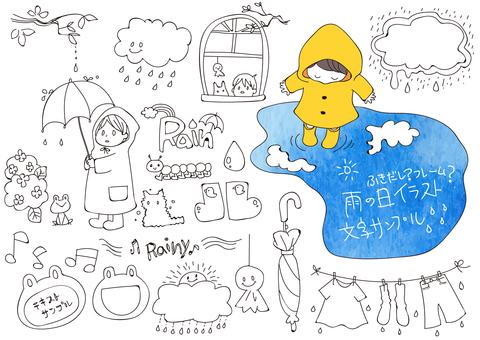 Hand-painted rainy day illustration set