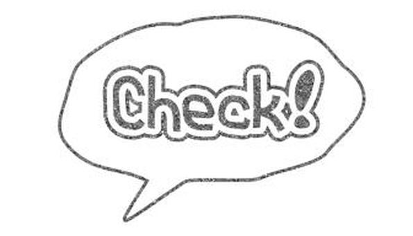 """Check!"" Handwritten wind balloon"