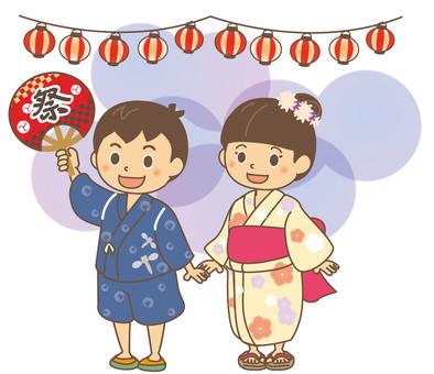 Summer Children's Yukata 03