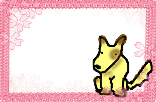 Dog frame 9