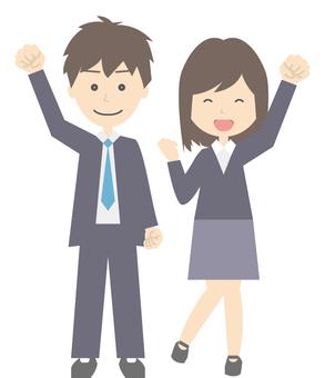 Social person (employment)