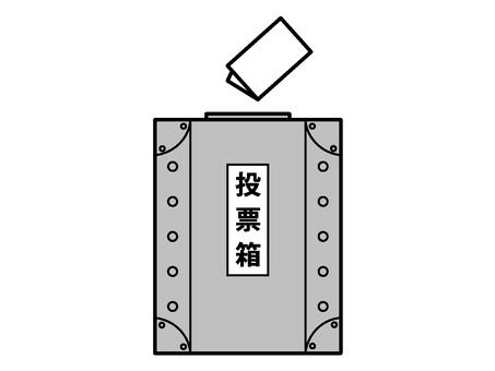 投票箱と投票用紙