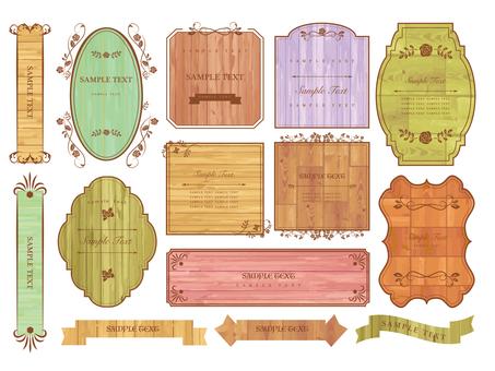 나무 판 소재